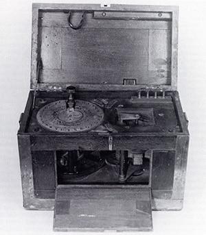 A photo of the Beardslee telegraph